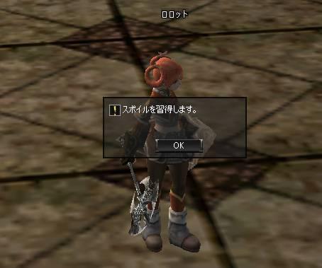 Shot01489.JPG