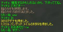 Shot01516.JPG