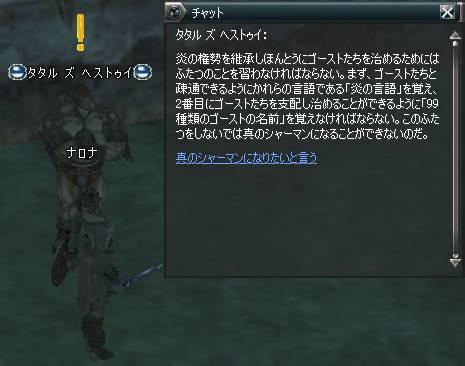 Shot01528.JPG