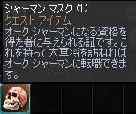 Shot01549.JPG