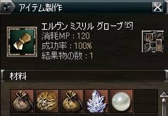 Shot01551.JPG
