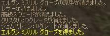 Shot01552.JPG
