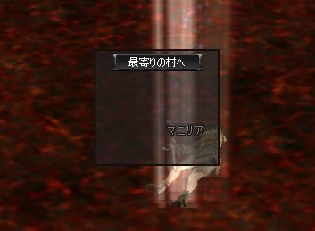Shot01558.JPG
