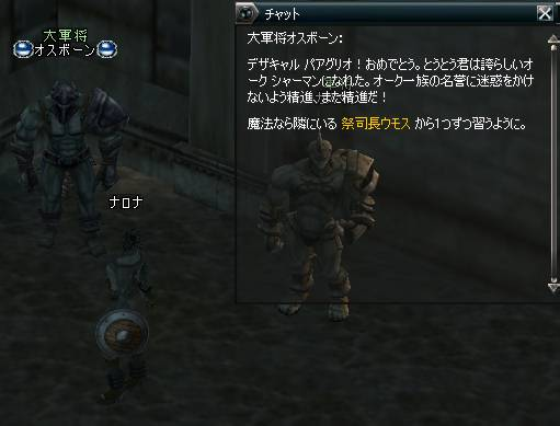 Shot01560.JPG