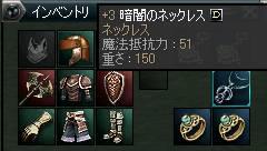 Shot01562.JPG