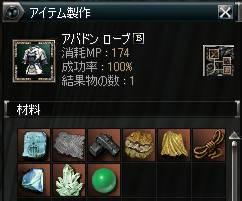 Shot01581.JPG