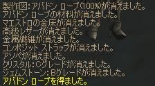 Shot01582.JPG