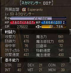 Shot01586.JPG