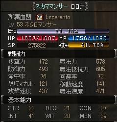 Shot01587.JPG