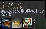 Shot01617.JPG