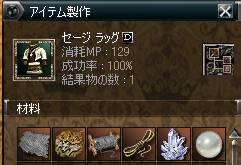 Shot01659.JPG
