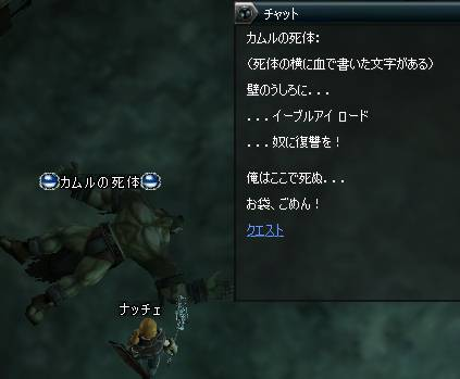 Shot01698.JPG
