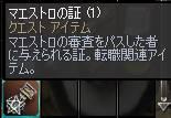 Shot01714.JPG