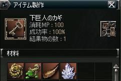 Shot01718.JPG