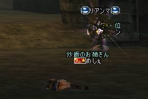 Shot01722.JPG