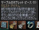 Shot01725.JPG