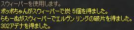 Shot01776.JPG