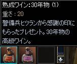 Shot20050608-5.JPG