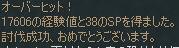 fic0512014.jpg