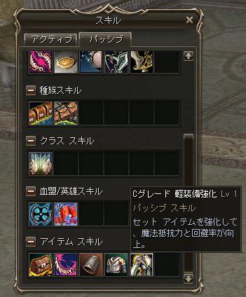 m200805072.jpg