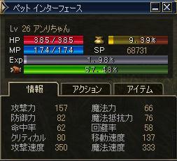 m510211.jpg