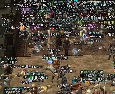 meshe006.jpg