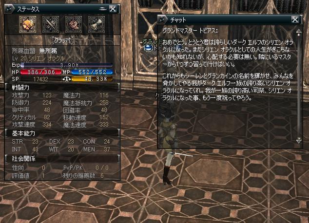 meshe032.jpg
