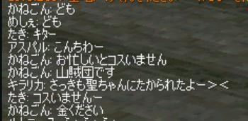 taki040704_00.jpg