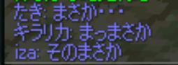taki040704_04_02.jpg