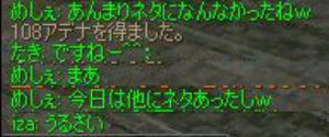 taki040704_07.jpg