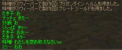 taki040706_04.jpg