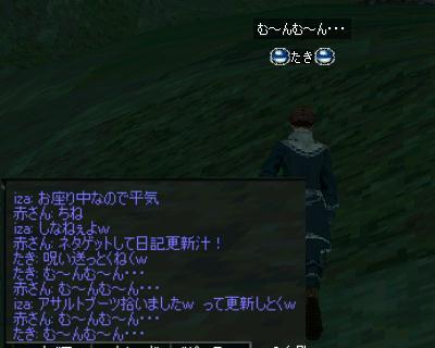 taki040717_09.jpg