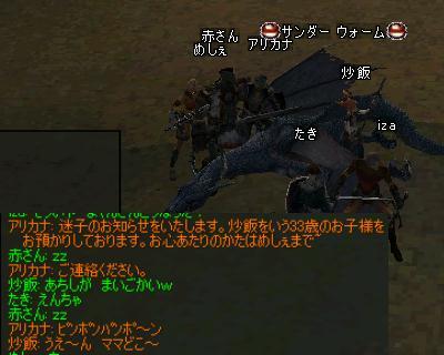 taki040728_04.jpg