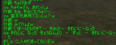 taki040801_02.jpg