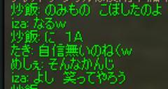 taki040801_03.jpg