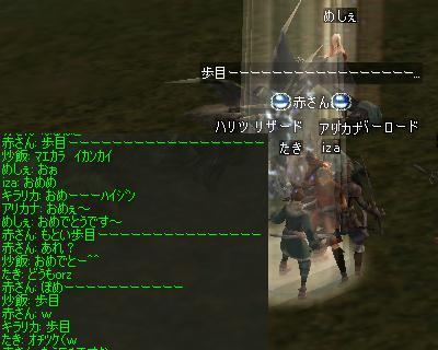 taki040803_02.jpg