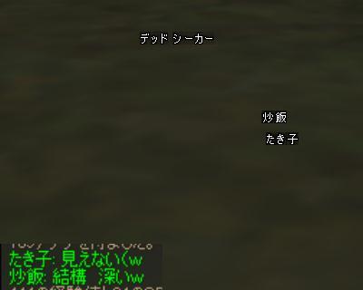 taki040804_02.jpg