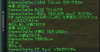 taki040815_10.jpg