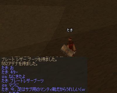 taki040821_04_02.jpg