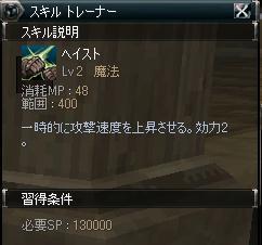 taki040821_06_03.jpg