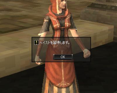 taki040821_06_04.jpg