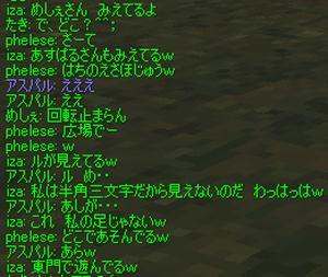 taki040904_02.jpg