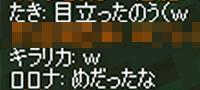 taki050109_05_05.jpg