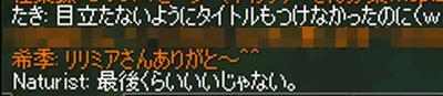 taki050109_05_07.jpg